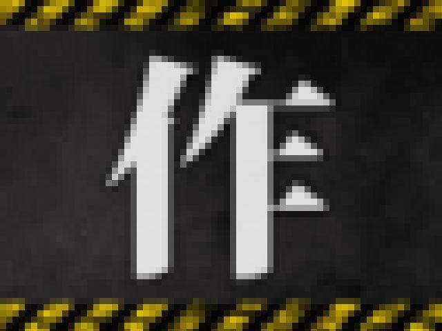 危険な激ヤバ?作品 Vol.018 サンプル画像13