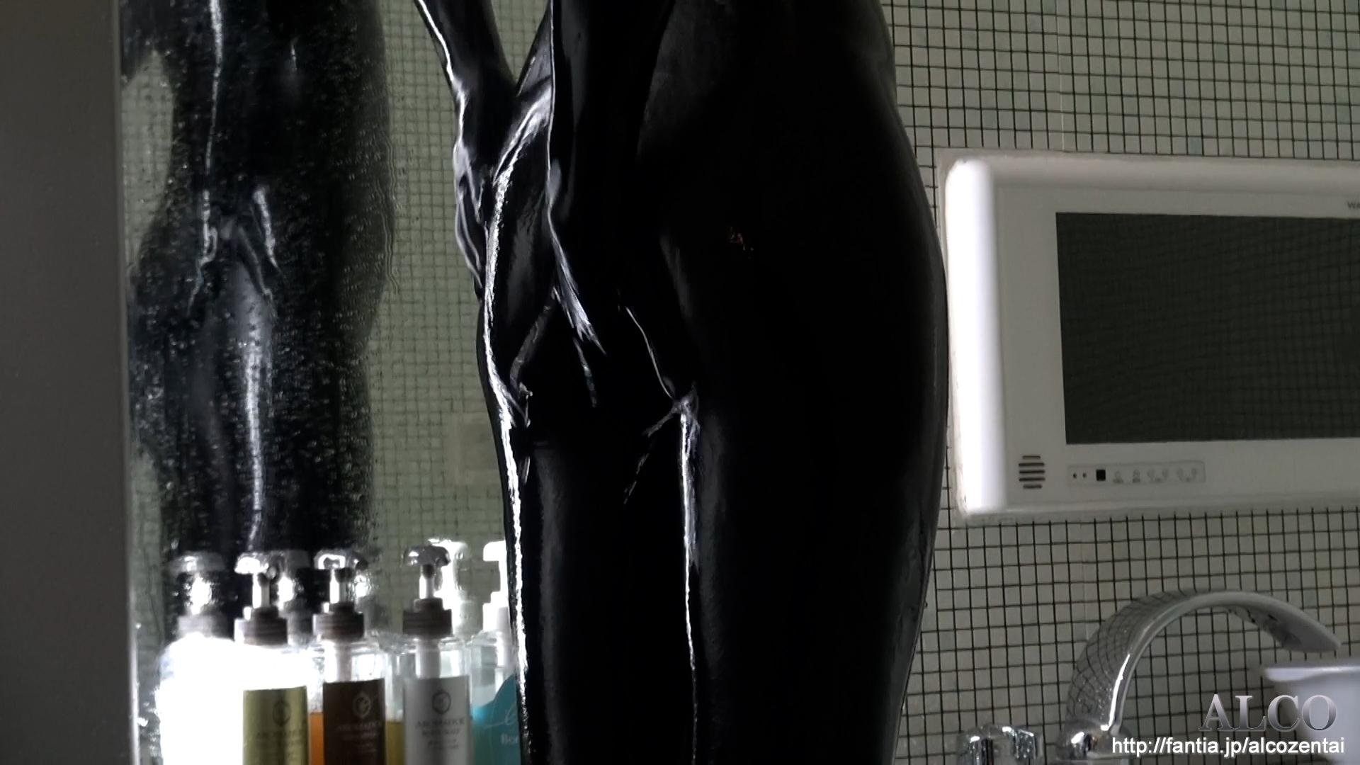 【HD】ALCO ZENTAIフェチムービー #009 サンプル画像04