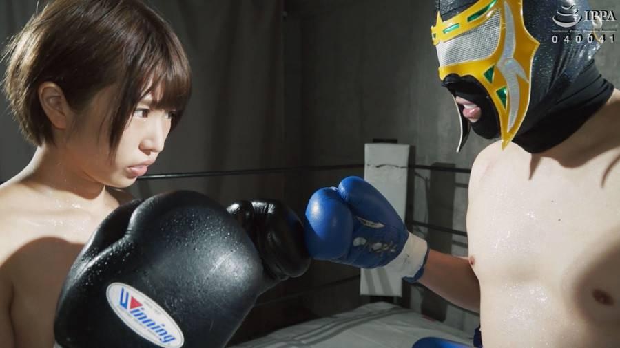 【HD】男女対決トップレスボクシング01 乙アリス編【プレミアム会員限定】 サンプル画像06