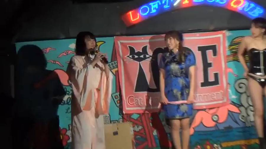 CPE Presents ADULT SPORTS EXPO 開会式~予選 どきっ!女だらけのエロリンファイト! 勝てば天国!負ければ小向美奈子のお仕置き地獄! サンプル画像05