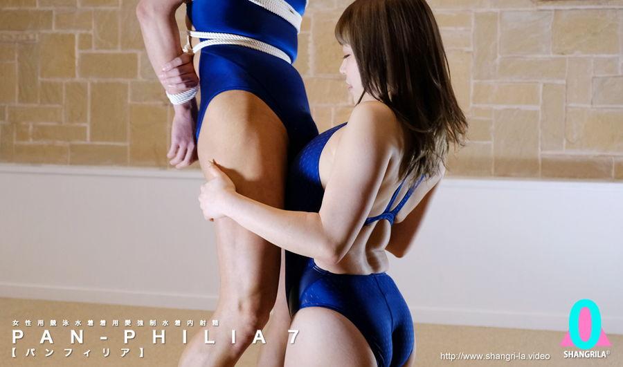【HD】PAN-PHILIA 7 女性用競泳水着性愛強制水着内射精 サンプル画像03