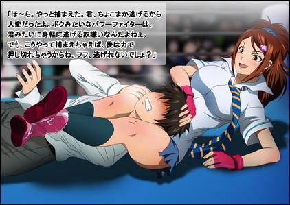 Headscissors by Anime Characters サンプル画像02