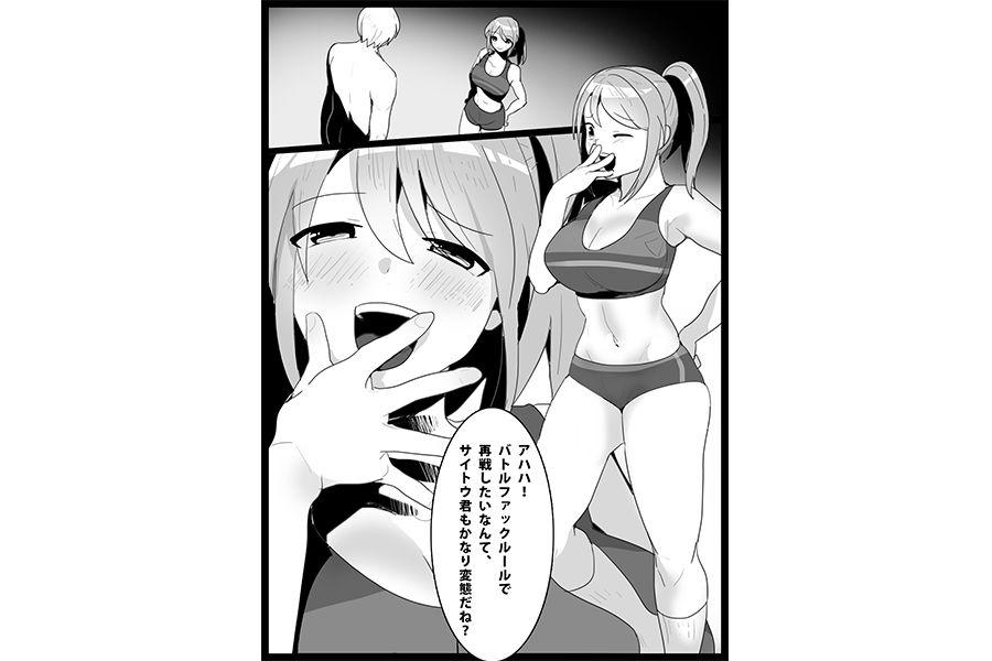 Girls Beatぷらす vsリエ サンプル画像02