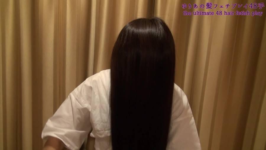 ゆりあの髪フェチプレイ48手 ? the ultimate 48 hair fetish play サンプル画像04