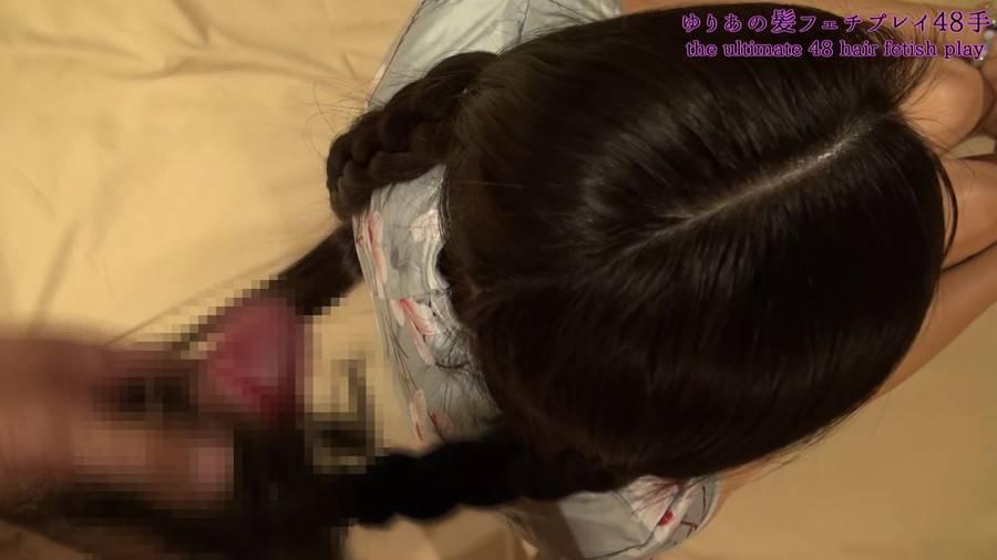 ゆりあの髪フェチプレイ48手 ? the ultimate 48 hair fetish play サンプル画像07