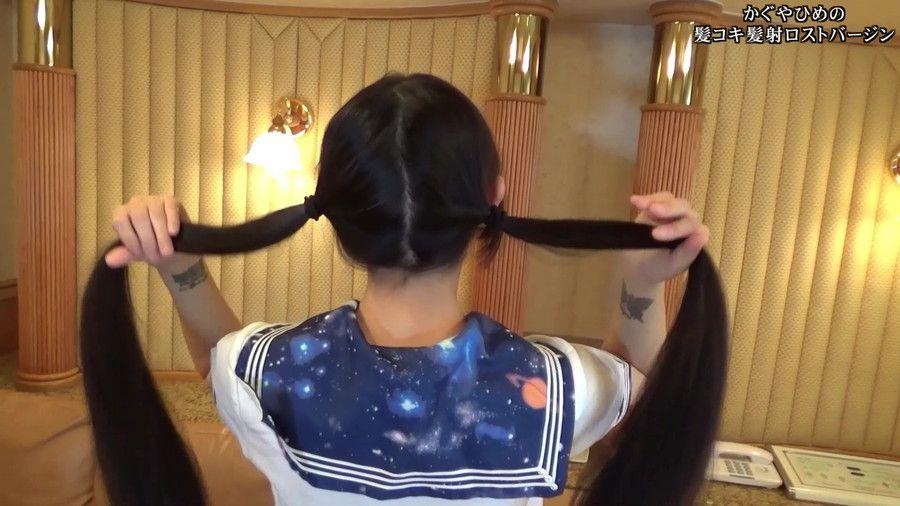 かぐやひめの髪コキ髪射ロストバージン サンプル画像10