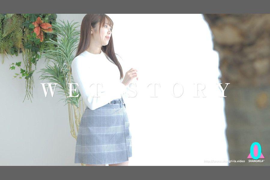 【HD】WET STORY NO.001 加賀美さら サンプル画像01