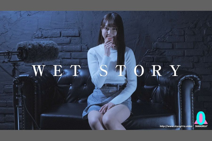 【HD】WET STORY NO.001 加賀美さら サンプル画像02