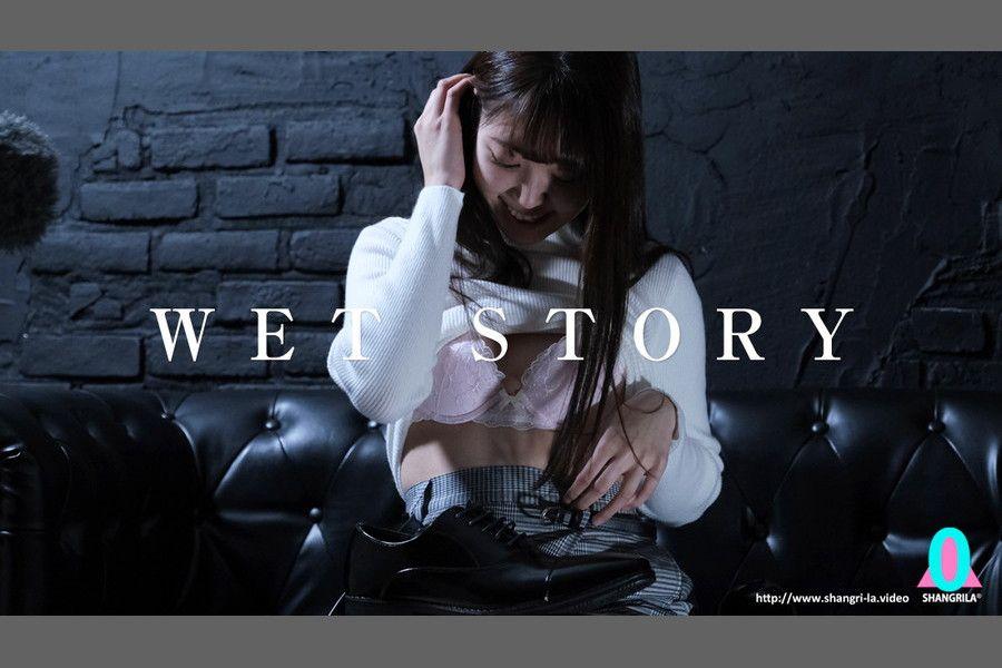 【HD】WET STORY NO.001 加賀美さら サンプル画像05