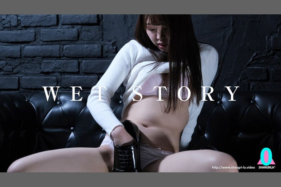【HD】WET STORY NO.001 加賀美さら サンプル画像06