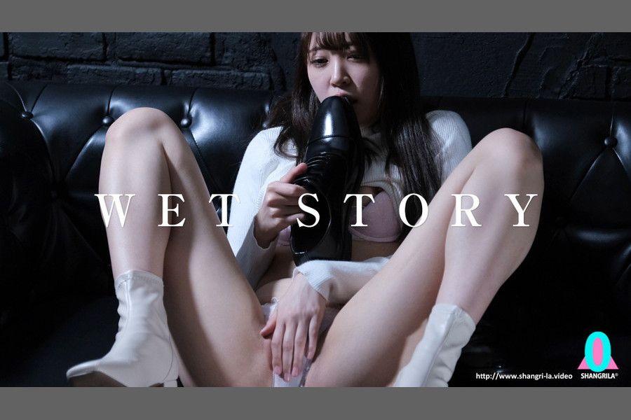 【HD】WET STORY NO.001 加賀美さら サンプル画像07
