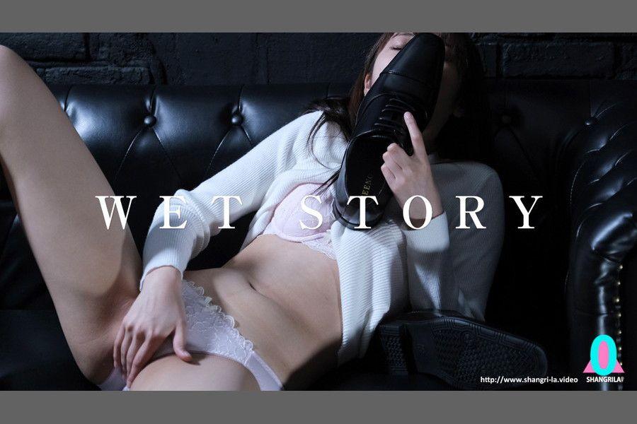 【HD】WET STORY NO.001 加賀美さら サンプル画像09