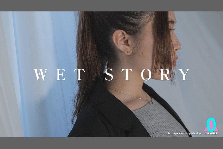 【HD】WET STORY NO.002 美波沙耶 サンプル画像01