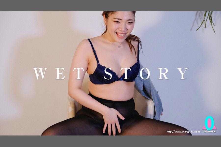 【HD】WET STORY NO.002 美波沙耶 サンプル画像03