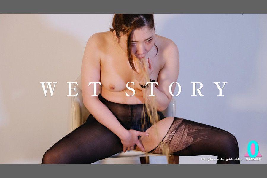 【HD】WET STORY NO.002 美波沙耶 サンプル画像09