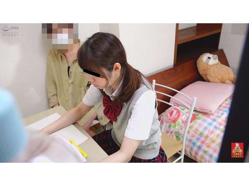 Peeping 妹のお漏らし日記4 1/2 サンプル画像5