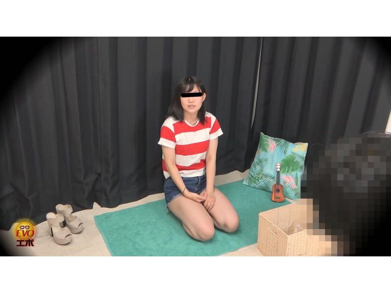 目撃盗撮 可愛いあの子がびっしょりに… 屈辱羞恥の大量尿お漏らし サンプル画像3