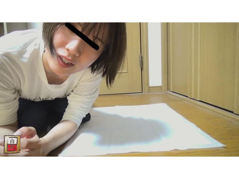 数日間に渡る密着撮影&自画撮り 森 梨央奈さんの自宅うんこ サンプル画像7