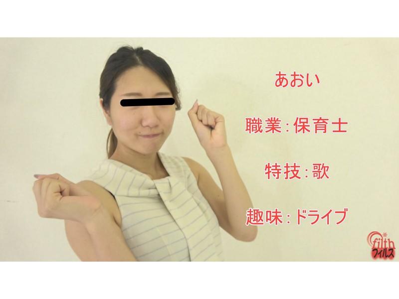 羞恥 女達の人前糞量対決 サンプル画像13