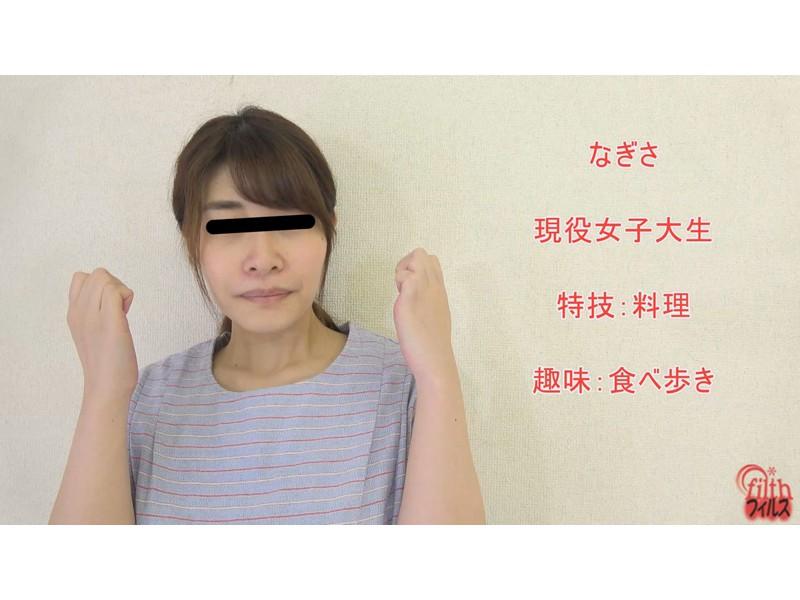 羞恥 女達の人前糞量対決 サンプル画像5