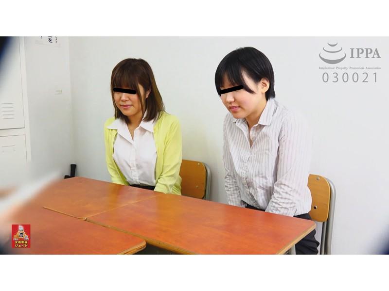隠撮 女教師おしっこ 3 1/2時限目 サンプル画像1