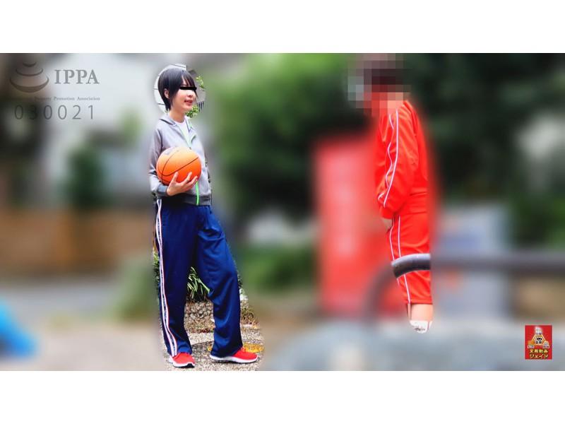 隠撮 女教師おしっこ 3 1/2時限目 サンプル画像6