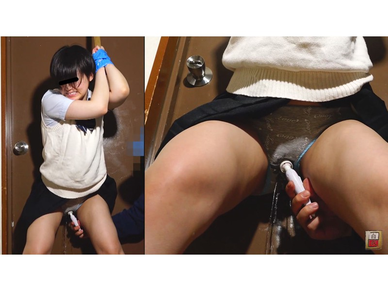 自画撮り投稿 拘束性悪ドS女睨まれ罵りおしっこ漏らし サンプル画像7