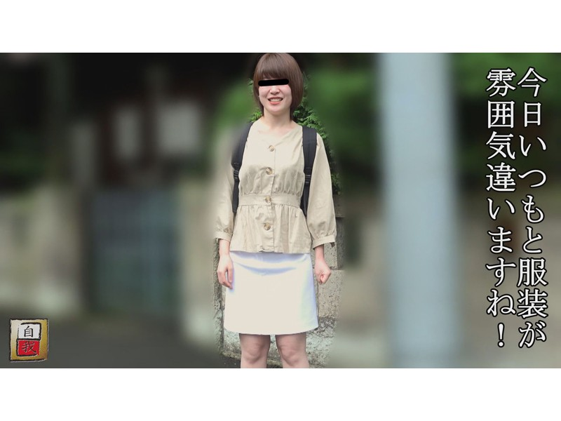 数日間に渡る密着撮影&自画撮り 中道夏帆ちゃんの自宅うんこ サンプル画像1
