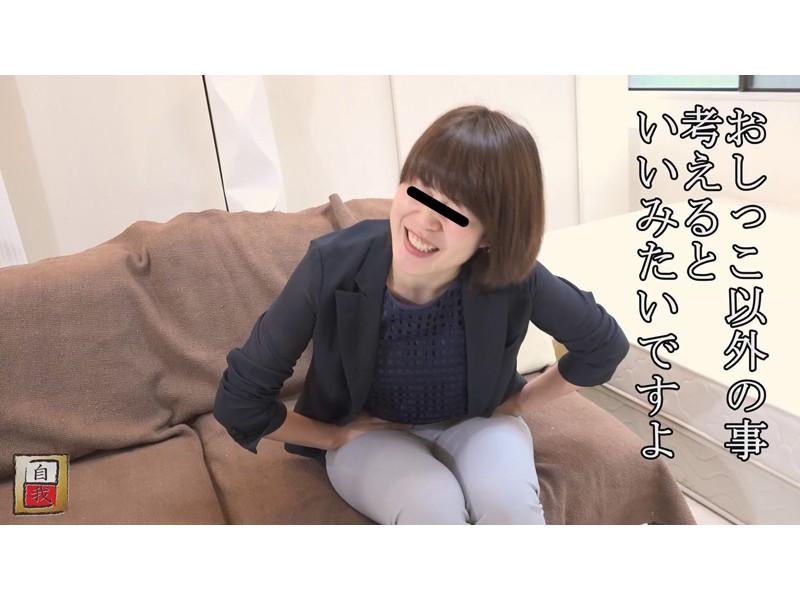 数日間に渡る密着撮影&自画撮り 中道夏帆ちゃんの自宅うんこ サンプル画像11