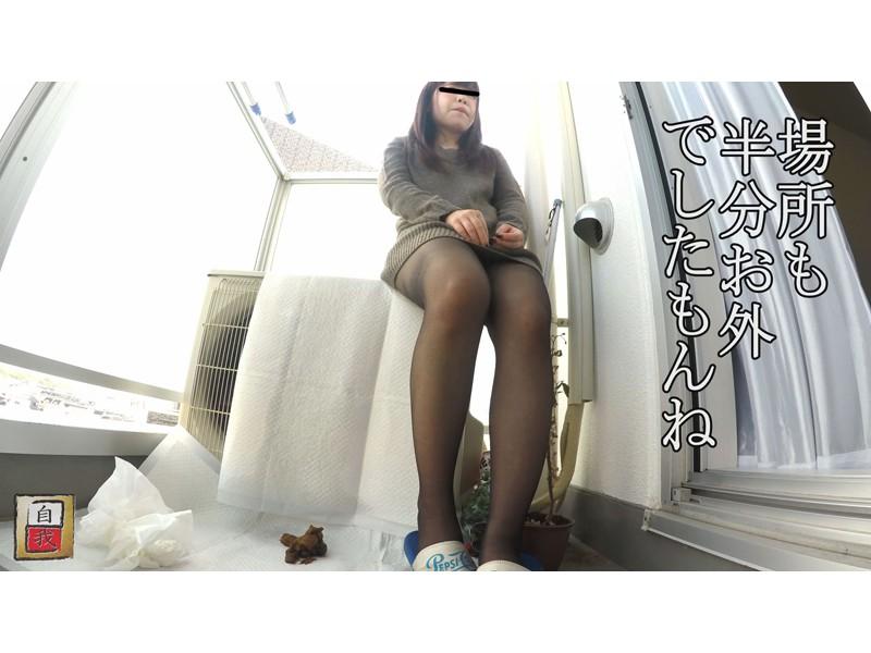 数日間に渡る密着撮影&自画撮り 野田遥香ちゃんの自宅うんこ サンプル画像11