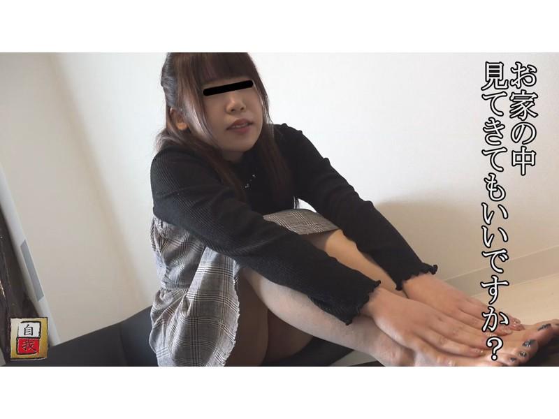 数日間に渡る密着撮影&自画撮り 野田遥香ちゃんの自宅うんこ サンプル画像5