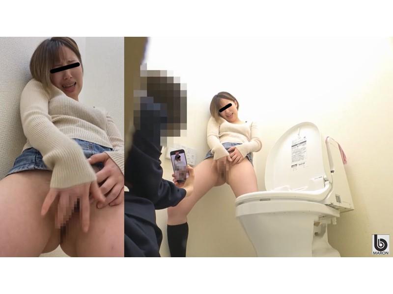 隠撮 女家庭教師誘導オナニー ~その後、生徒にゆすられ屈辱自慰~ サンプル画像14