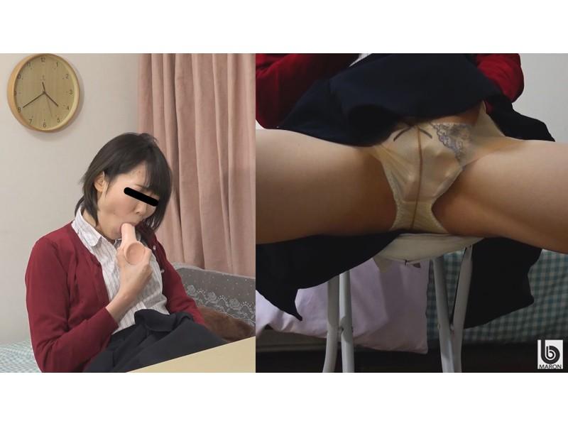 隠撮 女家庭教師誘導オナニー ~その後、生徒にゆすられ屈辱自慰~ サンプル画像15