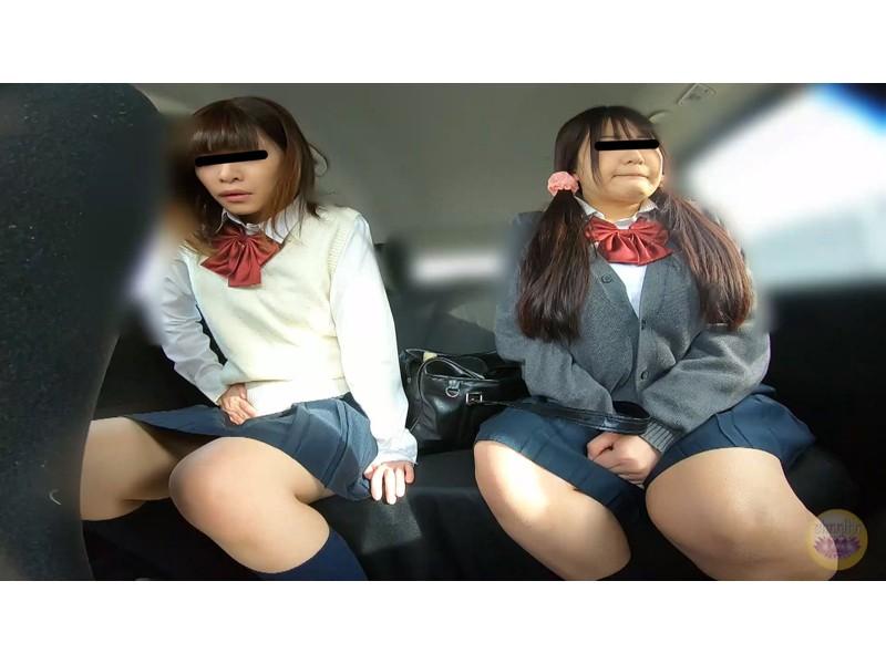 女学生 高速道路 車内お漏らし サンプル画像7