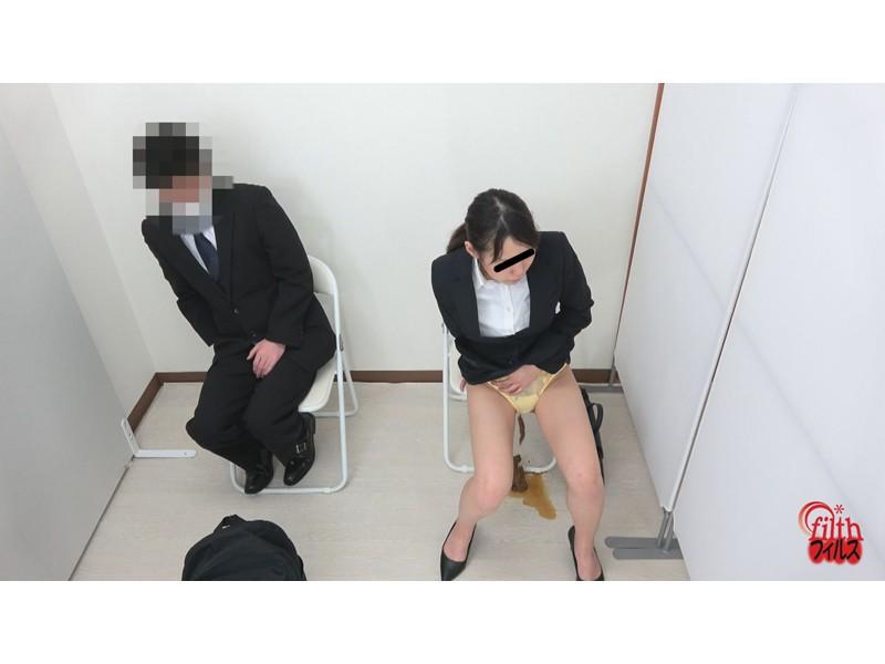 面接会場で見たうんこ漏らし就活生!! 2 サンプル画像3
