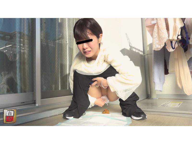 数日間に渡る密着撮影&自画撮り 早坂佳純ちゃんの自宅うんこ サンプル画像15