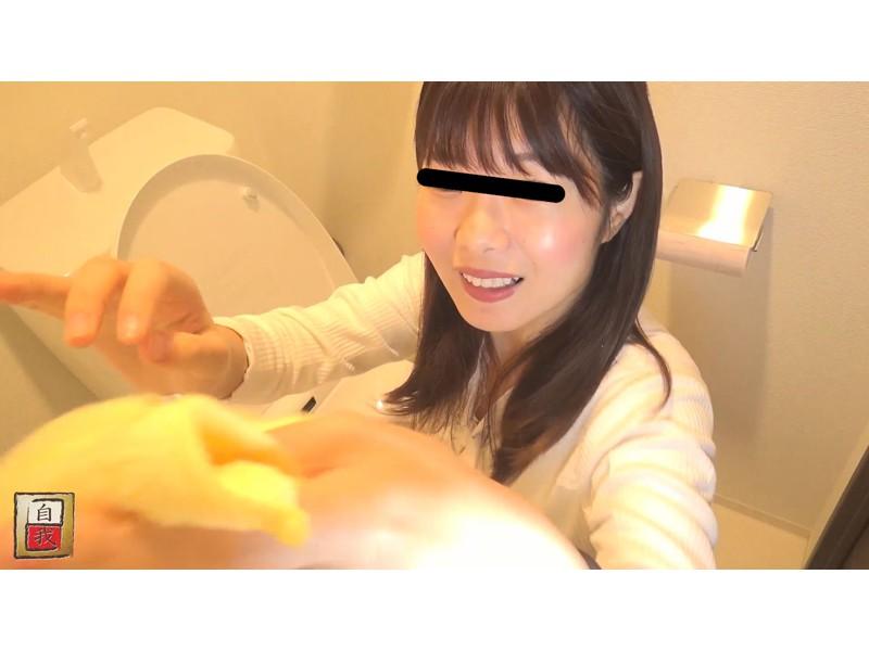 数日間に渡る密着撮影&自画撮り 早坂佳純ちゃんの自宅うんこ サンプル画像17