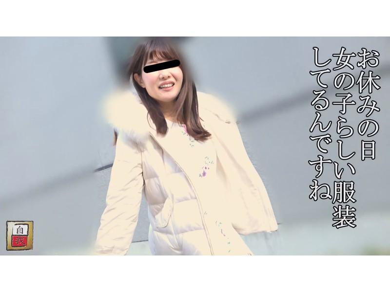 数日間に渡る密着撮影&自画撮り 早坂佳純ちゃんの自宅うんこ サンプル画像5
