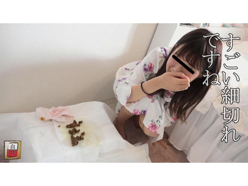 数日間に渡る密着撮影&自画撮り 早坂佳純ちゃんの自宅うんこ サンプル画像6