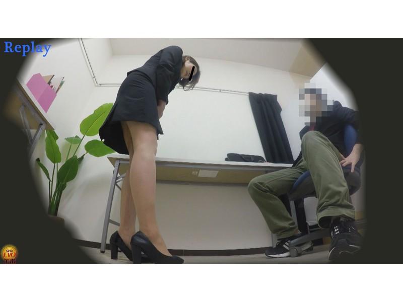 盗撮 パワハラ職場のOL醜態失禁 サンプル画像11