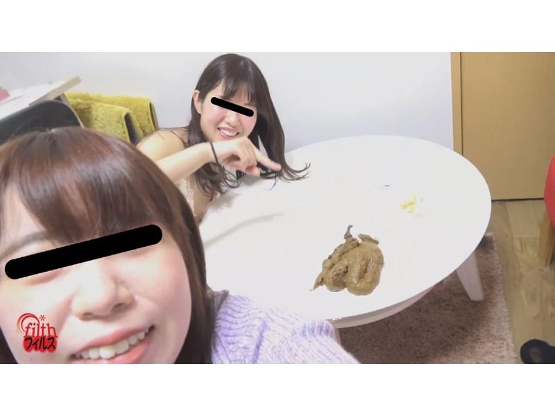 誰にも秘密のアルバイト 友達お互い撮りウンコ サンプル画像28