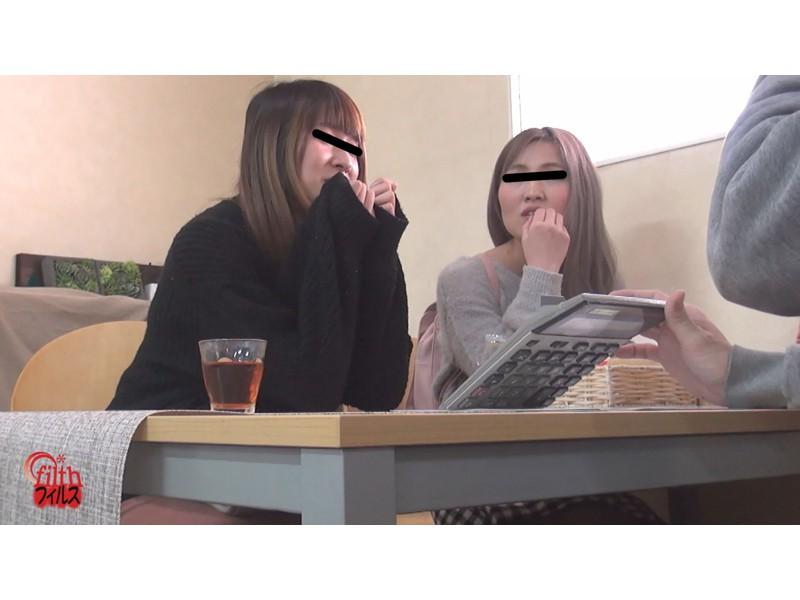 誰にも秘密のアルバイト 友達お互い撮りウンコ サンプル画像5