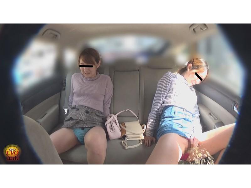 盗撮 女友達近距離失態 車内放尿&お漏らし サンプル画像27