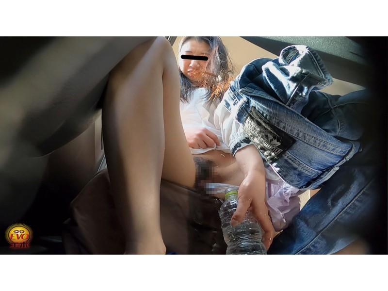 盗撮 女友達近距離失態 車内放尿&お漏らし サンプル画像3