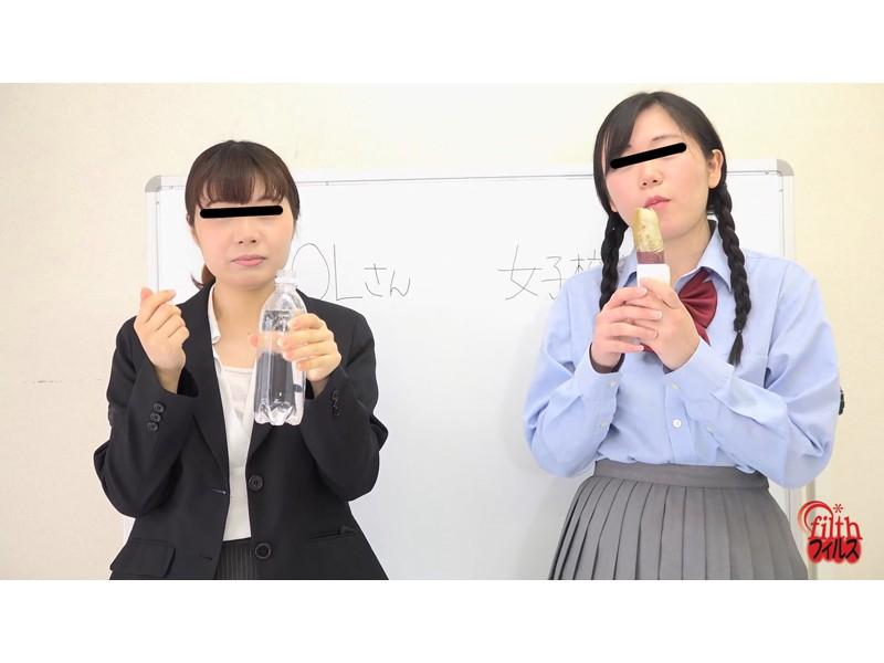 女子校生とOLのおならの数勝負!!3 がんばり過ぎちゃって汚物パラダイス サンプル画像5