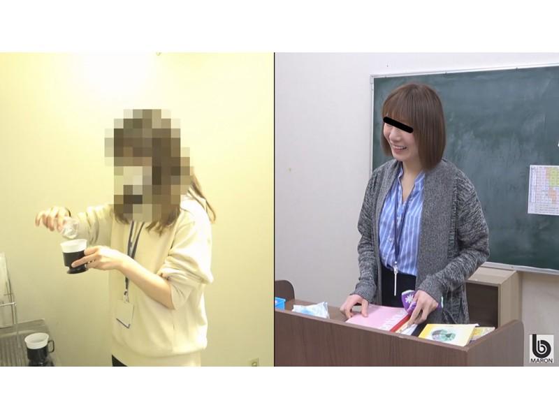 媚薬混入学園 女教師/女学生膣熱オナニー サンプル画像1