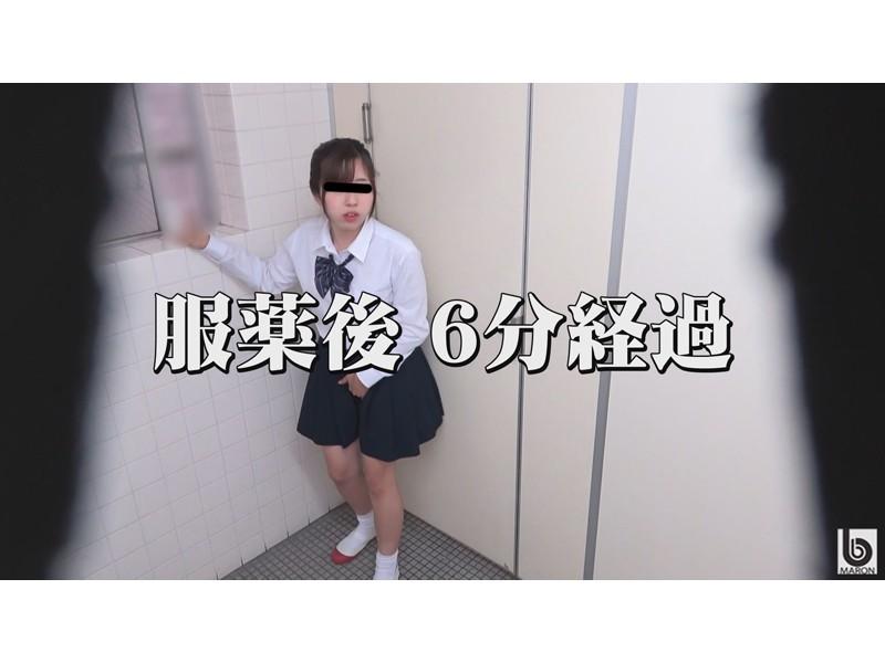 媚薬混入学園 女教師/女学生膣熱オナニー サンプル画像3