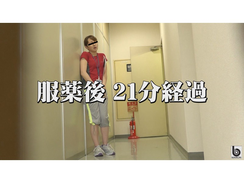 媚薬混入学園 女教師/女学生膣熱オナニー サンプル画像5