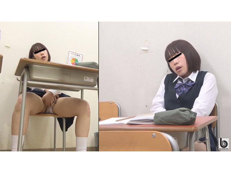 媚薬混入学園 女教師/女学生膣熱オナニー サンプル画像7