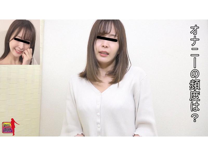 おしゃれ女子大生のキメ顔とイキ顔 サンプル画像11
